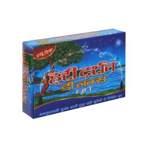 Hari Darshan Deluxe Dhoop